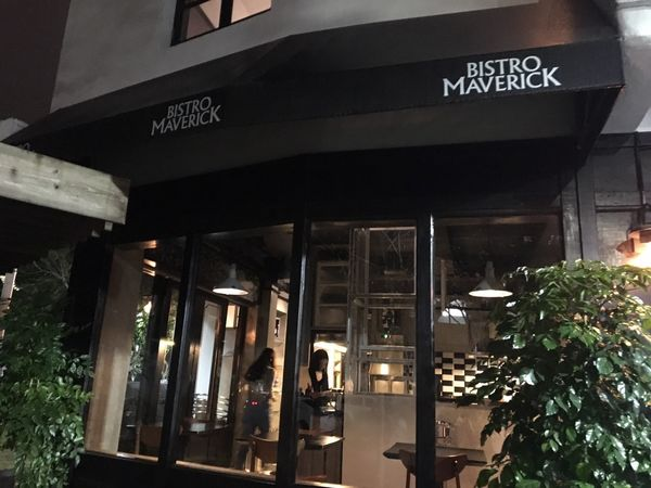 美食BistroMaverick獨行客餐酒館