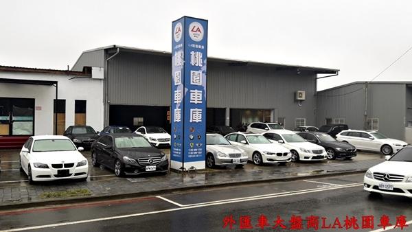 想知道如何從國外買車運回台灣嗎?歡迎按此加入LA桃園車庫