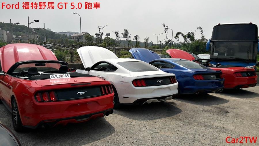 福特野馬GT5.0(Ford Mustang GT 5.0)