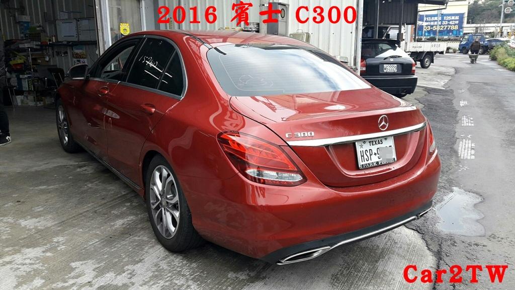 2016年賓士C300 RWD一般版本,          車主趙先生住在新竹科學園區從事高科技業,          買一台賓士C300純卻為了代步、安全及舒適性,          不需要太多選配,只需要里程低車況好就行了          2018年中進口回台灣,價格成本約130萬。