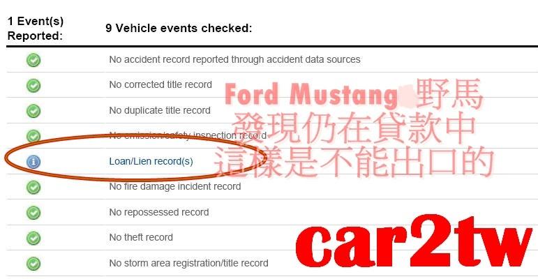 發現此台Ford Mustang仍在貸款中,貸款中的車是不能出口的,放心,這問題不大,只要前車主將貸款清償完畢就可以了